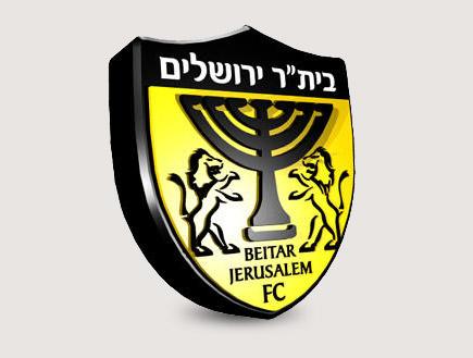 """סמל בית""""ר ירושלים (יח``צ: יח""""צ)"""